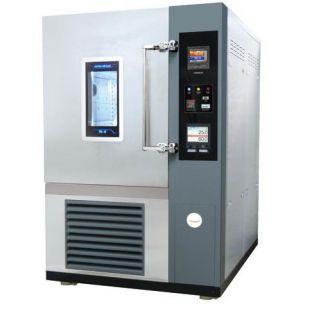高低温湿热试验箱_TH-G系列