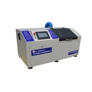 XRF高頻全自動澆鑄熔樣爐GHB-K1Z/K2Z