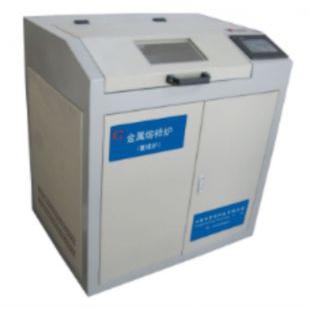 重熔炉(真空+保护气体,离心浇铸)GHJ-GC