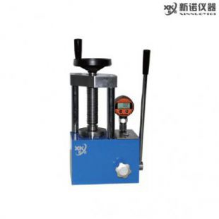 新诺牌 SYP-15BS型 手动粉末压片机,二柱