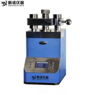 新諾牌 ZYP-X40T型 全自動熒光專用壓片機 光譜儀配套設備