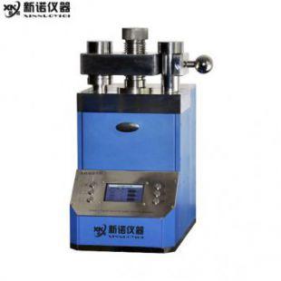 新諾牌 ZYP-X60T型 全自動熒光專用制樣機 光譜儀配套設備