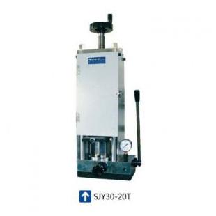 上海新諾儀器 SJY30-20T型 手動等靜壓壓片機