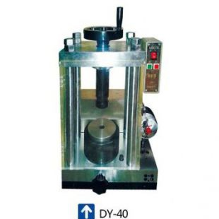 上海新诺仪器 DY-40T型 实验仪 粉末制样机 (电动型)