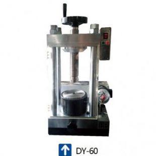 上海新諾儀器 DY-60T型 粉成型儀(電動)