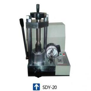 上海新诺仪器 SDY-20T型 手动+电动 粉末压片机
