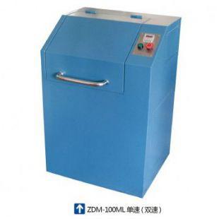 上海新诺仪器 ZDM-100ML型 研磨机/单速振动磨