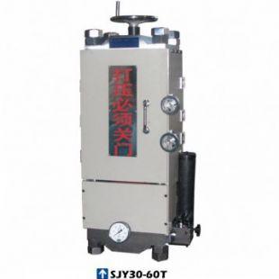 上海新诺仪器 SJY30-60T型 手动高压 等静压压片机