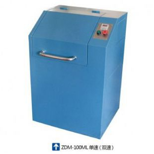 上海新诺仪器 ZDM-100ML-II型 双速振动磨/科研仪器