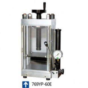 新诺仪器 769YP-60E型 实验室常规设备 压片仪