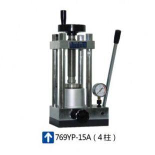 上海新诺 769YP-15A型 荧光光谱仪 红外专用压片机