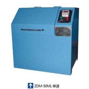 上海新诺仪器 ZDM-50ML型 高速振动磨