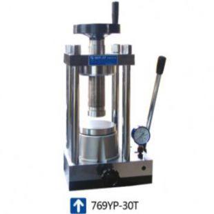 新諾儀器 769YP-30T型 熒光光譜儀 小型壓片儀