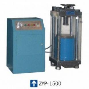 上海新诺仪器 ZYP-1500型 大吨位 自动粉末压片机