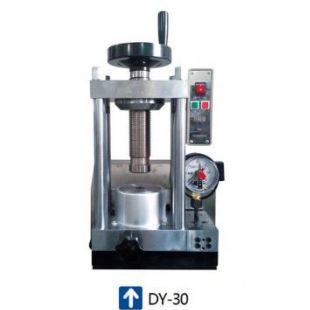 上海新諾儀器 DY-30T型 電動 粉末小型機械油壓機
