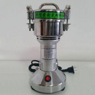 上海新诺 LK-200B手提直立式高速中药粉碎机 单次产量100g