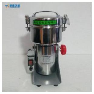 上海新诺摇摆式高速粉碎机(200g)家用谷物粉碎机 医用中西药打粉机