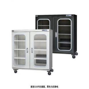 数码电子除湿干燥箱 CTA-320D防霉防锈储存柜 新诺