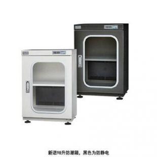 新诺 CTA-98D型排湿防潮柜 电子防霉储存柜