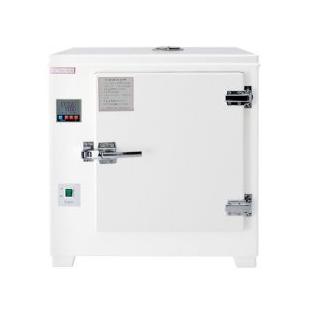 HGPN-50电热恒温培养箱 50L细菌实验箱 隔水式加热 新诺