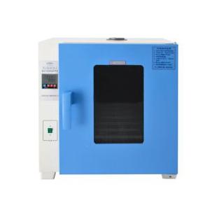 HGPN-II-270水套式加热恒温培养箱 催芽育苗箱 新诺