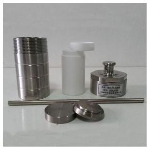 GCXJ-100 高压消解罐 钢衬F4消化罐 100毫升溶样罐 新诺牌