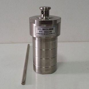 GCXJ-250 高压消解罐 高压密封罐 高压四氟罐 水热合成釜 新诺牌
