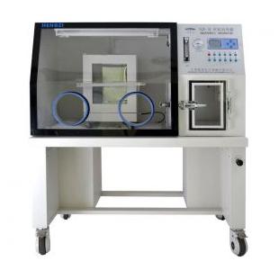 HYQX-II厌氧培养箱 实验手套箱 新诺