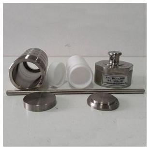 GCXJ-150 实验室反应釜 150毫升高压消解罐 闷罐 新诺