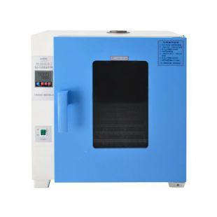 HDPN-II-55电热恒温培养箱 细菌发酵实验箱 新诺