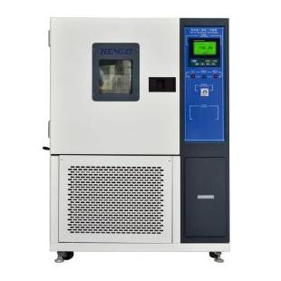 GDJSX-250B环境测试机 高低温交变湿热箱 新诺