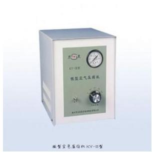 KY-III型 微型冲气加压压缩机 静音、无油,四档气压 新诺