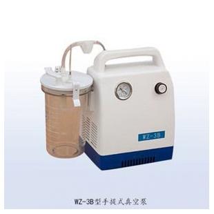 WZ-3B手提式真空泵 壓縮機  新諾