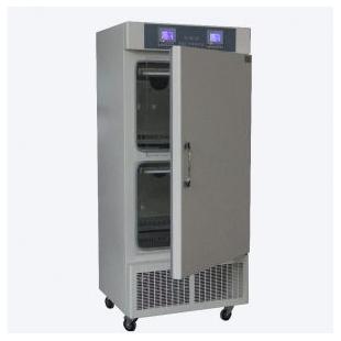 HP300S-2 两温区生化培养箱 恒温储存箱 细菌生长箱 新诺