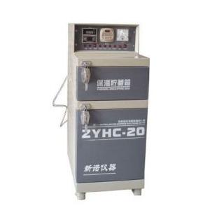 ZYHC-20 双门远红外电焊条烘干箱 干燥炉 新诺