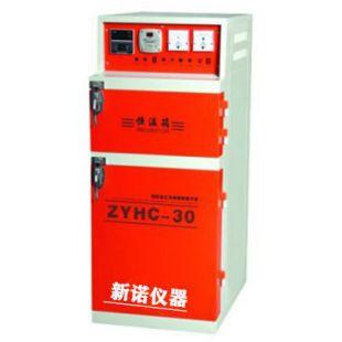 ZYHC-30 自控远红外双门干燥箱 焊条烘干箱 30kg 新诺
