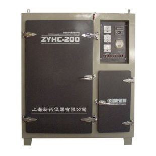 ZYHC-500 自控远红外电焊条烘干箱  干燥炉 厂家定制 新诺
