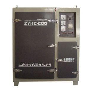 ZYHC-200 电焊条干燥炉 远红外烘干箱 电热干烤箱 新诺