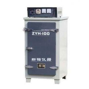 ZYH-100 大容量100公斤自控远红外电焊条烘干箱  新诺