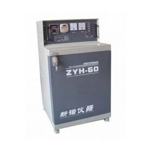 ZYH-60 焊条烘干箱 60公斤远红外加热干燥箱 新诺