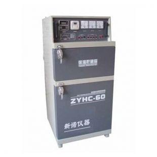 ZYHC-60 电热烘干炉 远红外电焊条干燥箱  双门 新诺