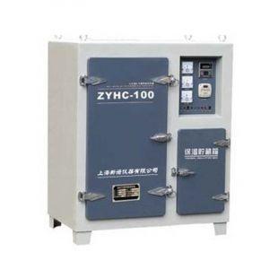 ZYHC-100 100公斤自控远红外电焊条烘干炉 干燥箱 新诺