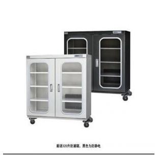 CTA-320FD 立式中湿度电子防潮箱 排湿防霉储存柜 新诺牌