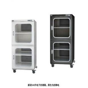 CTA-540D 双门540升电子防潮除湿箱 干燥储存柜 新诺牌