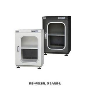 CTA-98D 中湿度电子防潮箱 防潮干燥储存柜 新诺