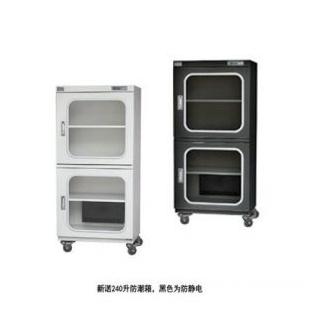CTA-240D 立式双门电子干燥柜 排湿防潮箱 新诺