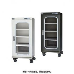 CTA-160D 立式单门电子防潮箱 经典款除湿排湿柜 新诺牌