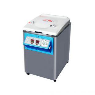YM50 智能控制 50L高压蒸汽灭菌器 压力消毒锅 上海新诺