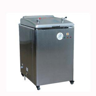 50L立式不锈钢蒸汽灭菌器 50B 压力消毒锅 上海新诺