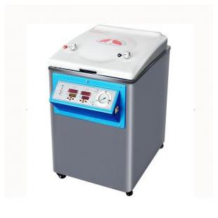 智能优游总代蒸汽灭菌器 YM75FG 立式消毒锅 75L干燥灭菌器 上海新诺